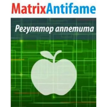 Matrix Antifame