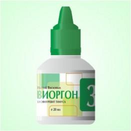 Астрогерм (Виоргон-34)