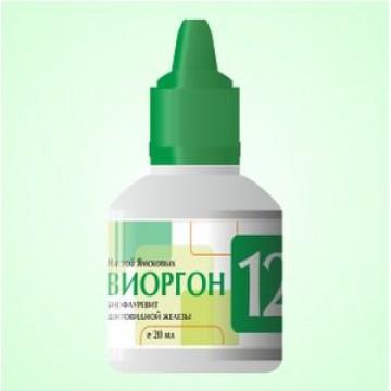 Виоргон-12