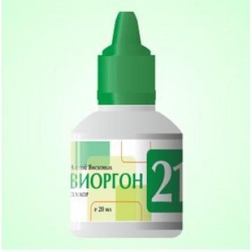 Виоргон-21