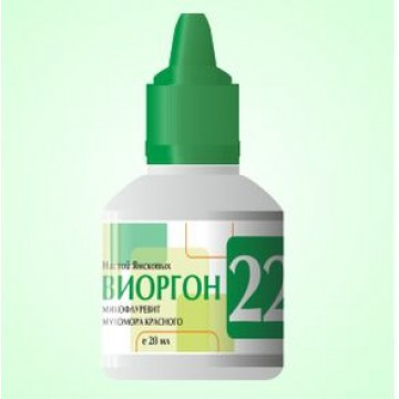 Виоргон-22
