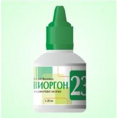 Виоргон-23