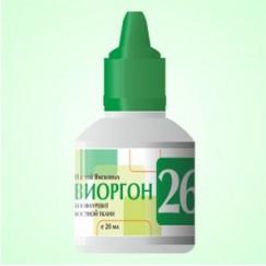 Виоргон-26
