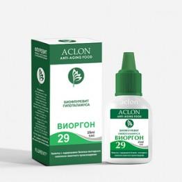 Биофлуревит Гипоталамуса (Виоргон-29)