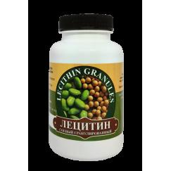 Лецитин соевый гранулированный. 150 гр.