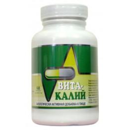 Вита-Калий №60