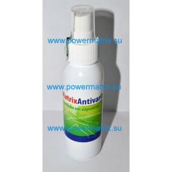 PowerMatrix Antivarix