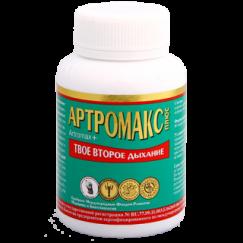 Артромакс
