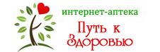 """Интернет магазин """"Путь к Здоровью"""""""